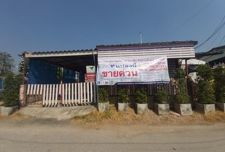 For Sale Retail Space 1,020 sqm in Chom Bueng, Ratchaburi, Thailand