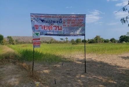 For Sale Land 33,584 sqm in Kaeng Khoi, Saraburi, Thailand