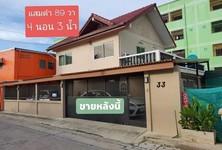 ขาย บ้านเดี่ยว 4 ห้องนอน บางขุนเทียน กรุงเทพฯ