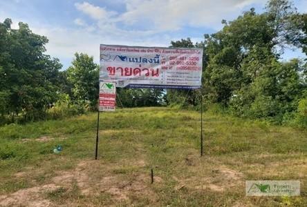 ขาย ที่ดิน 2,436 ตรม. เมืองบุรีรัมย์ บุรีรัมย์