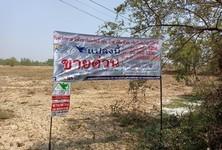 ขาย ที่ดิน 6,880 ตรม. ธวัชบุรี ร้อยเอ็ด