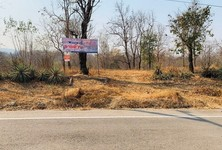 ขาย ที่ดิน 2,600 ตรม. เมืองลำปาง ลำปาง