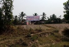 For Sale Land 7,280 sqm in Ban Phaeng, Nakhon Phanom, Thailand