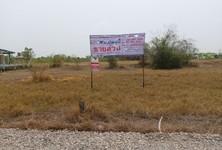 ขาย ที่ดิน 748 ตรม. เมืองลพบุรี ลพบุรี