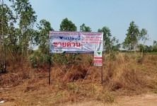 For Sale Land 1,600 sqm in Kabin Buri, Prachin Buri, Thailand