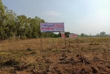 ขาย ที่ดิน 6,420 ตรม. ธวัชบุรี ร้อยเอ็ด