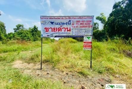 For Sale Land 33,168 sqm in Nong Khae, Saraburi, Thailand