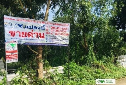 For Sale Land 11,200 sqm in Wihan Daeng, Saraburi, Thailand