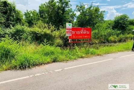 ขาย ที่ดิน 2,695 ตรม. เมืองชัยภูมิ ชัยภูมิ