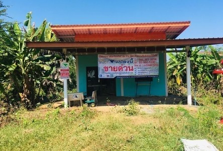 For Sale Land 8,452 sqm in Dong Charoen, Phichit, Thailand