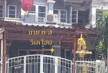 ขาย ทาวน์เฮ้าส์ 2 ห้องนอน บางขุนเทียน กรุงเทพฯ