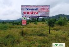 For Sale Land 3,200 sqm in Lao Khwan, Kanchanaburi, Thailand