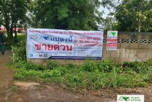 For Sale Land 756 sqm in Mueang Phayao, Phayao, Thailand