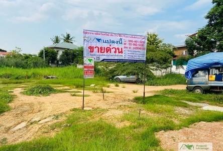 For Sale Land 1,152 sqm in Mueang Phitsanulok, Phitsanulok, Thailand