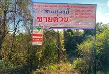 For Sale Land 9,392 sqm in Mueang Nakhon Phanom, Nakhon Phanom, Thailand