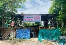 Продажа: Земельный участок 400 кв.м. в районе Rat Burana, Bangkok, Таиланд