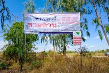 For Sale Land 2,072 sqm in Nong Han, Udon Thani, Thailand