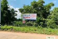 For Sale Land 12,112 sqm in Kantharawichai, Maha Sarakham, Thailand