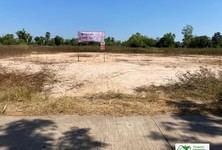 For Sale Land 21,440 sqm in Mueang Udon Thani, Udon Thani, Thailand