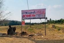 For Sale Land 11,604 sqm in Chaloem Phra Kiat, Saraburi, Thailand