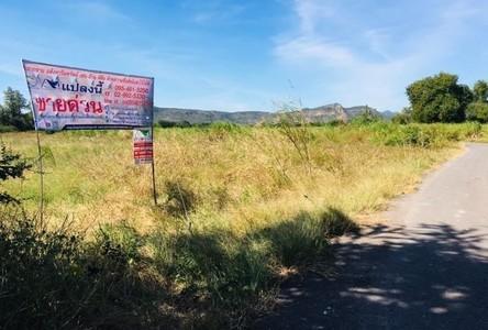 ขาย ที่ดิน 56,720 ตรม. ชัยบาดาล ลพบุรี