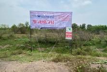 For Sale Land 2,400 sqm in Ongkharak, Nakhon Nayok, Thailand