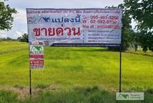ขาย ที่ดิน 3,832 ตรม. เมืองบุรีรัมย์ บุรีรัมย์
