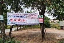 For Sale Land 420 sqm in Wihan Daeng, Saraburi, Thailand