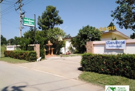 For Sale Land 1,812 sqm in Mueang Lamphun, Lamphun, Thailand