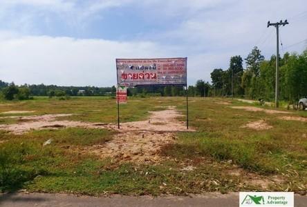 For Sale Land 7,568 sqm in Mueang Surin, Surin, Thailand