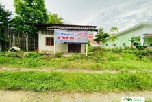 For Sale Land 320 sqm in Mueang Kanchanaburi, Kanchanaburi, Thailand