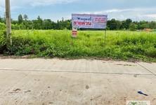 ขาย ที่ดิน 10,764 ตรม. เขาสวนกวาง ขอนแก่น