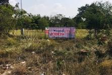 For Sale Land 4,800 sqm in Ban Mo, Saraburi, Thailand