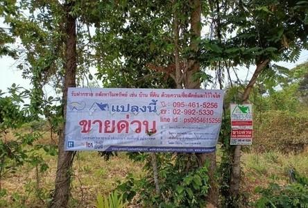 For Sale Land 14,200 sqm in Muang Sam Sip, Ubon Ratchathani, Thailand