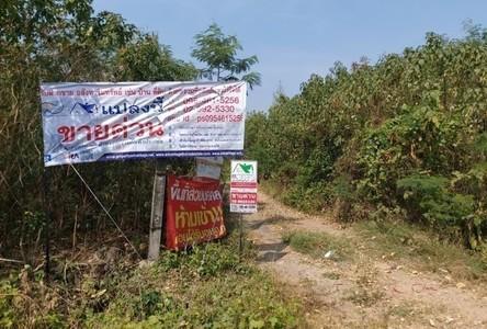 For Sale Land 85,964 sqm in Ban Mo, Saraburi, Thailand