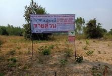For Sale Land 35,272 sqm in Khueang Nai, Ubon Ratchathani, Thailand