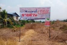 ขาย ที่ดิน 2,220 ตรม. เมืองลำปาง ลำปาง