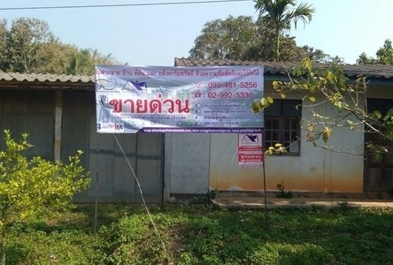 For Sale Land 2,060 sqm in Mae Chan, Chiang Rai, Thailand