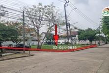 Продажа: Земельный участок в районе Thawi Watthana, Bangkok, Таиланд