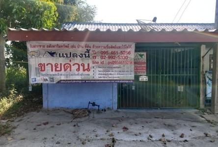 For Sale 2 Beds Townhouse in Wihan Daeng, Saraburi, Thailand