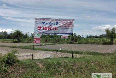 ขาย ที่ดิน 8,516 ตรม. ห้วยกระเจา กาญจนบุรี