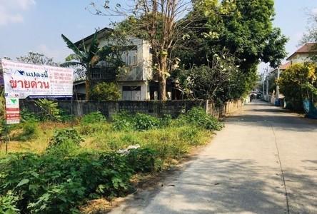 For Sale Land 832 sqm in Mueang Saraburi, Saraburi, Thailand