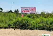 For Sale Land 460 sqm in Mueang Lamphun, Lamphun, Thailand