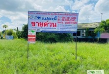 For Sale Land 400 sqm in Mueang Udon Thani, Udon Thani, Thailand