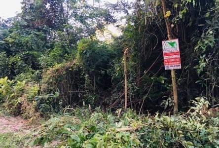 For Sale Land 4,008 sqm in Mueang Sisaket, Sisaket, Thailand