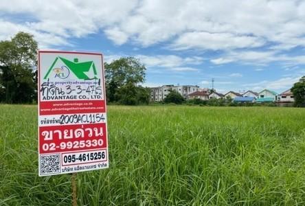 For Sale Land 6,190 sqm in Mueang Phitsanulok, Phitsanulok, Thailand