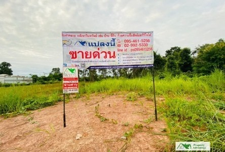 For Sale Land 12,412 sqm in Phen, Udon Thani, Thailand