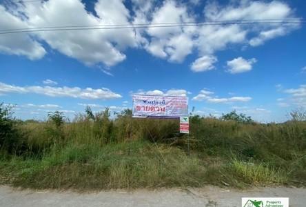 For Sale Land 11,911 sqm in Na Klang, Nong Bua Lamphu, Thailand