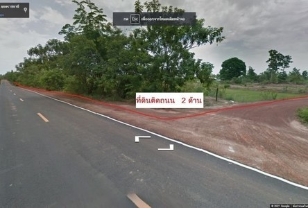 For Sale Land 38,696 sqm in Tan Sum, Ubon Ratchathani, Thailand