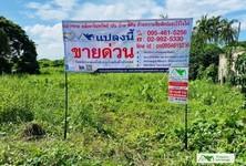 For Sale Land 537 sqm in Mueang Phitsanulok, Phitsanulok, Thailand
